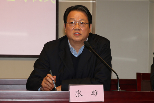 张雄最后一次公开场合路面,主持党风廉政建设工作会议