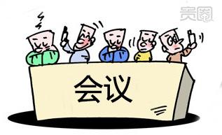 中方人员在会上玩手机,让韩国团队感到恼火