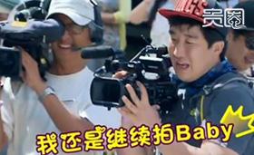 韩国团队分工明确,权烈专门负责拍baby