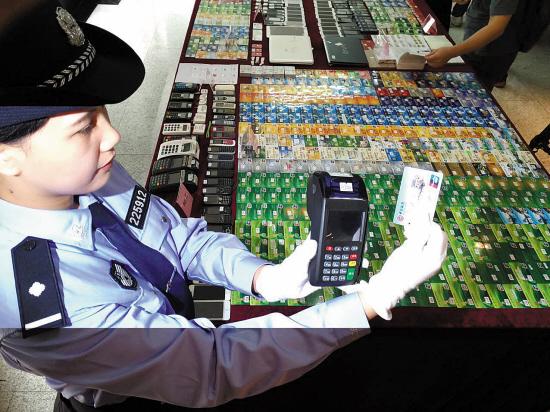 警方缴获的用于电信诈骗的大量工具