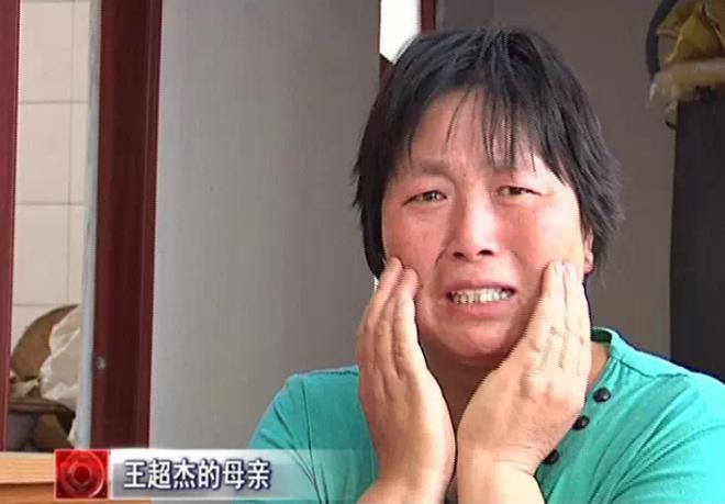 王超杰是家庭顶梁柱,理应在赔偿计算中得到考虑