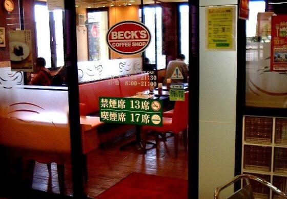 这样的标识,让消费者清楚,餐馆可能有吸烟者出没