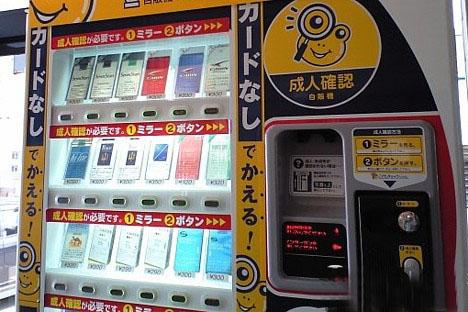 日本街头随处可见的自动售烟机,前提:只能卖给成人