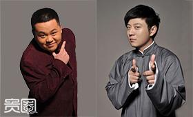 王惟(左)的出走使嘻哈包袱铺元气大伤