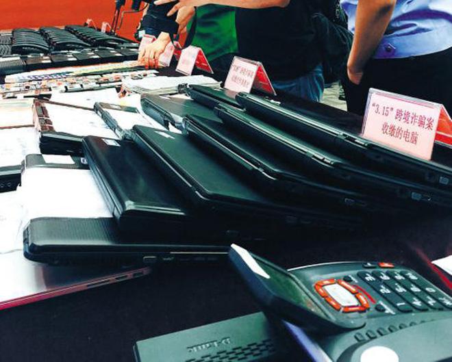 作案工具展示,离不开电信设备