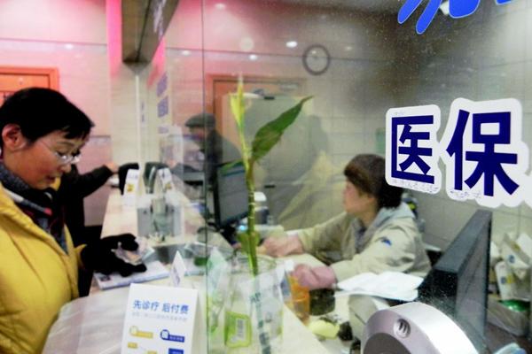 用医保来控费,在中国还未起步