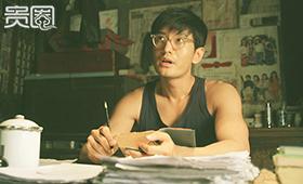 黄晓明在《中国合伙人》中英语有进步