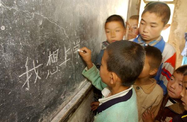 很多地区穷困家庭生了孩子,但却无法提供良好养育孩子的条件