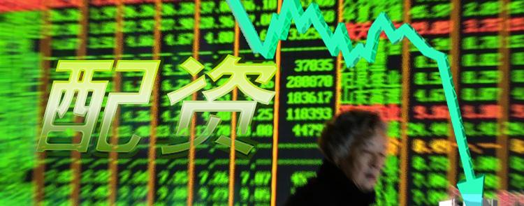 股票 场外配资业务.【棱镜】6.19股市暴跌元凶  万亿场外配资的罪与罚