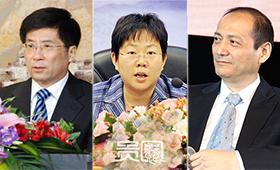 安徽卫视多名高层涉嫌腐败,均被撤职