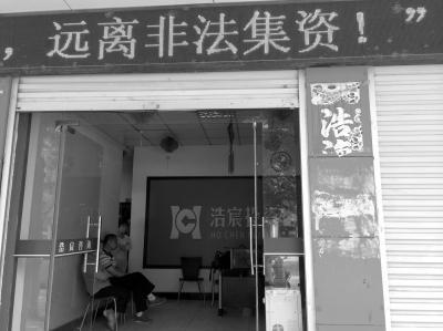 浩宸公司在当地分公司门口的LED广告