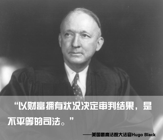 """美国""""公设辩护人""""历史悠久,有很多经典的判例"""