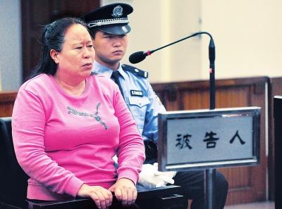丁书苗因犯行贿罪和非法经营罪被判20年有期徒刑