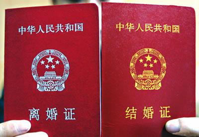 """中国是世界上离婚手续最简单的国家之一,常有""""头天结婚隔天离婚""""的案例"""