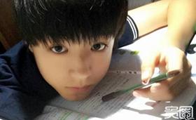 """王俊凯经常在微博晒图""""写作业"""""""