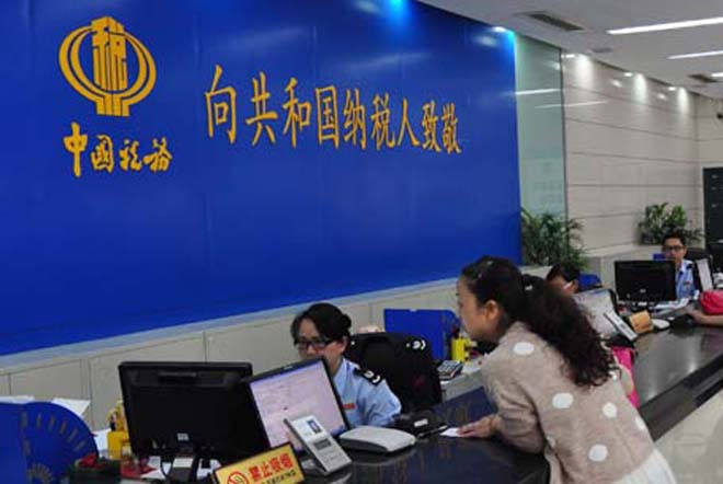 中国开始收取滞纳金源自税收(图片/红网)