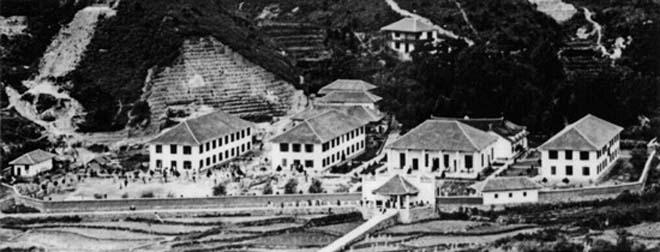 """第一次南岳军事会议会址""""南岳圣经学校"""""""