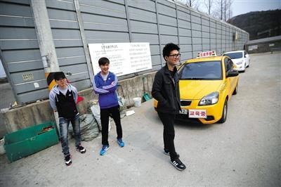 2014年3月27日,韩国,中国游客在韩国驾校内休息