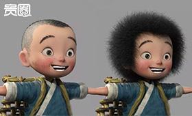 《大圣归来》采用了自己开发的毛发系统