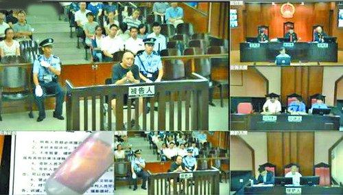 广州美术学院图书馆原馆长萧元接受审判