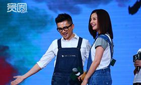 赵薇为《左耳》站台,刷爆了微博话题