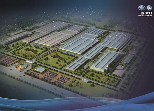 一汽-大众青岛工厂是一汽-大众在国内的第五座工厂,预计2017年建成。