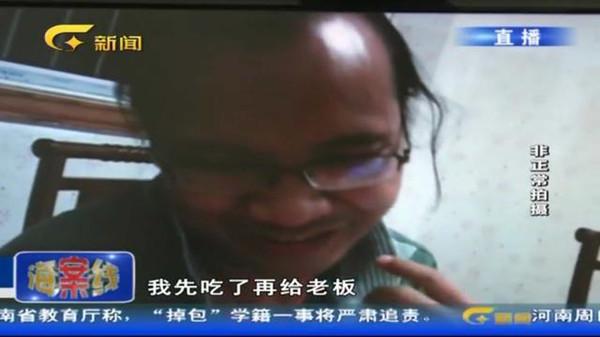 王杰对暗访的记者讲述自己如何利用助学性侵女生