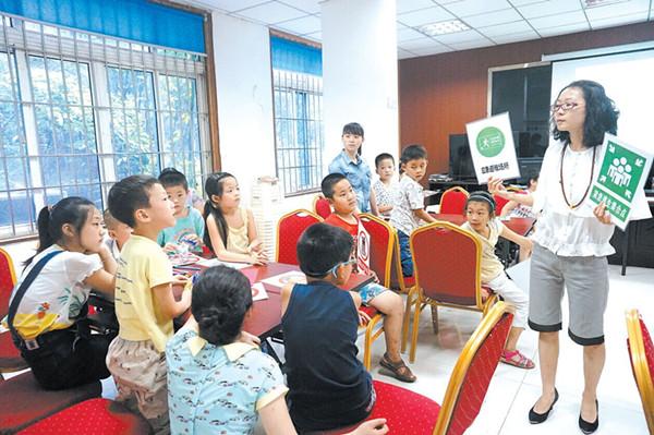 中国公益从业人员薪资低,保障差是普遍现象