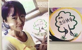 韦泽华生日,刘洛汐在山下为其制作蛋糕