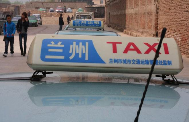 兰州交通运输局原局长颜承鲁利用代持开出租车公司,搞得整个行业怨声载道