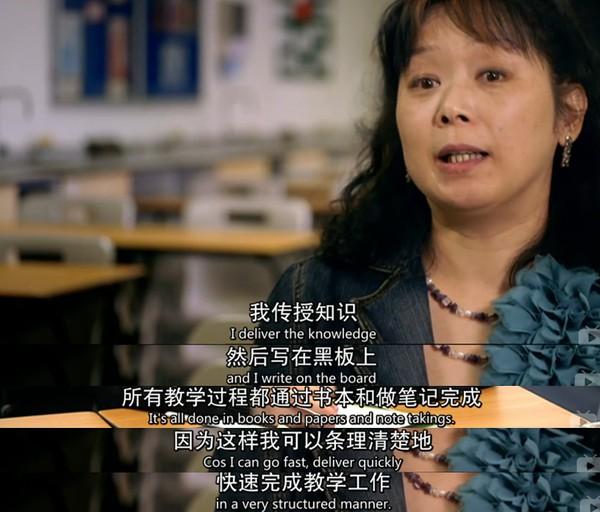 纪录片中,英国课堂完全采用中式教育方法