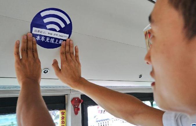公交上有WiFi却连不上,比没有更让人窝火