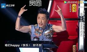 """庾澄庆最喜欢""""玩起来"""""""