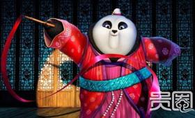 《功夫熊猫》团队来中国调研婚礼习俗