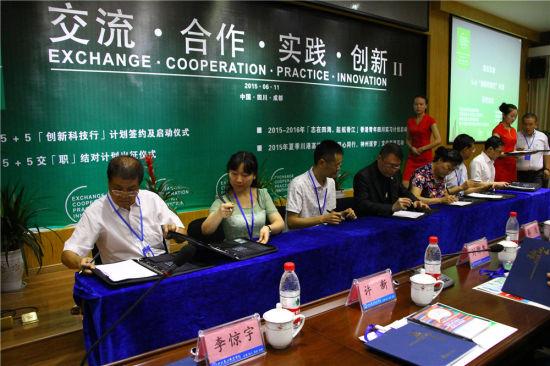 中国的高职学院在不断探索自己的定位