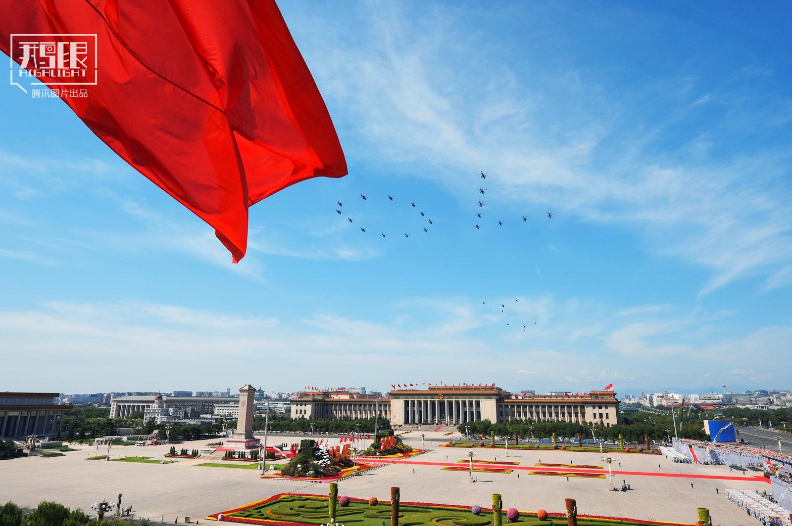 抗战胜利日阅兵全景记录 - qiaoyun -    邰树生的博客