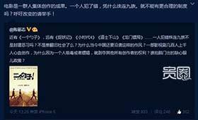 """徐峥在微博上呼吁封杀不要""""连坐"""""""