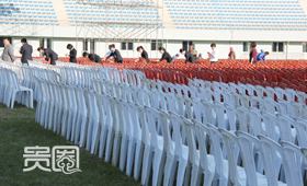 内场能摆多少排椅子,需公安部门拍板