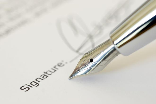 被签字被冒名贷款,其实侵犯的是信用权