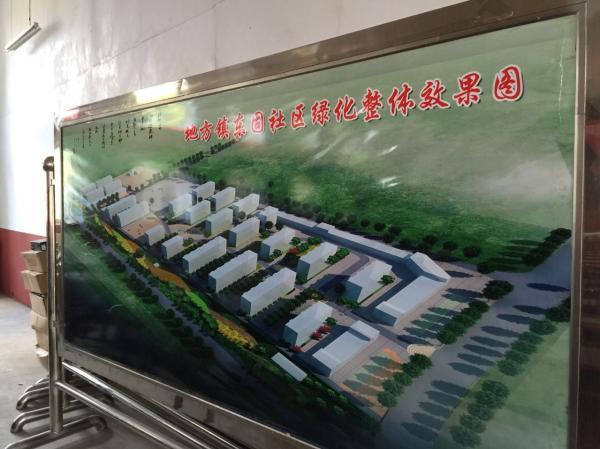 山东平邑县地方镇东固社区绿化整体效果图