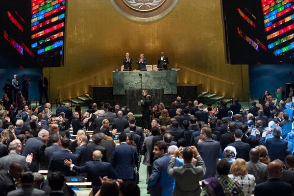 """""""联合国可持续发展峰会""""近日在联合国总部举行"""