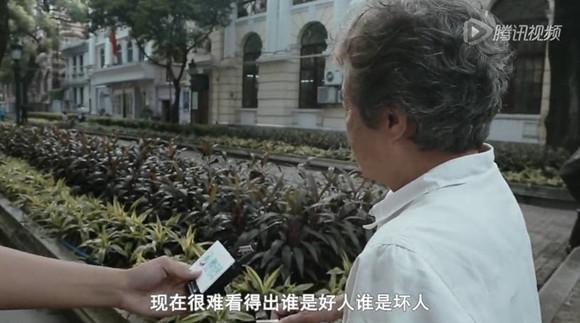 转型期的中国社会,对陌生人的防备俨然已经成了一种集体意识