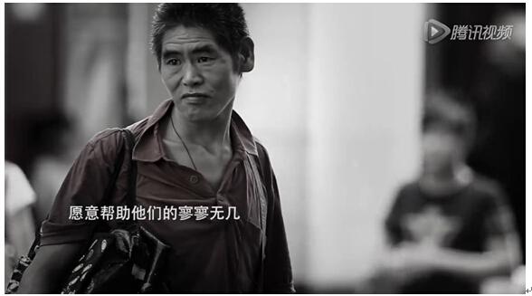 """""""小广西""""20年来辗转于广东各个城市,""""曾丢失手机又挨饿7天,都未曾开口向路人借过手机"""",甚至从未靠乞讨维生"""