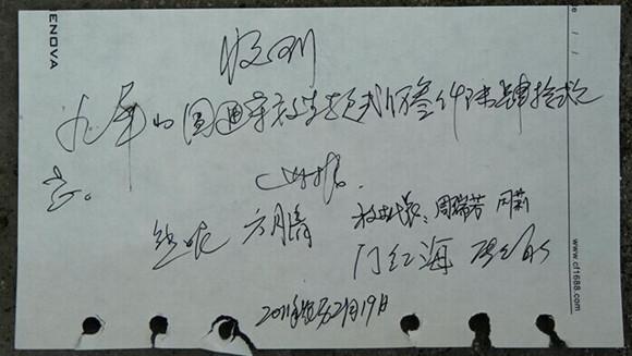 九华山圆通寺2011年农历2月19大型放生法会功德芳名