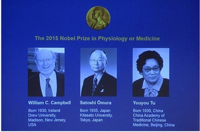 屠呦呦荣获2015年诺贝尔生理学或医学奖