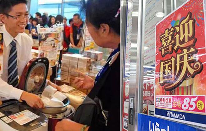 日本成为中国游客热门目的地,除了购物,甚至体检也成为一个旅游项目