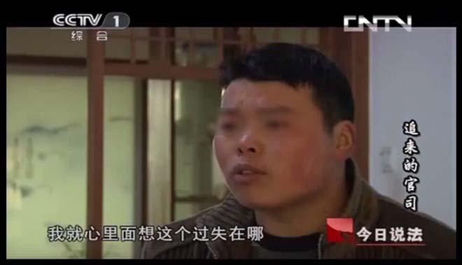 涟水县这个案例被《今日说法》报道过,当事工人对起诉罪名很困惑