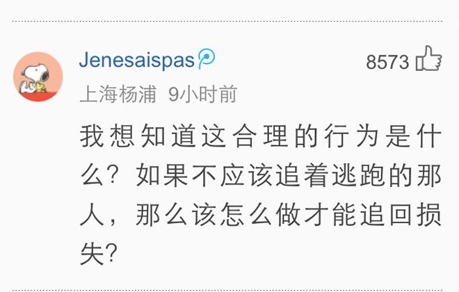 一位网友在评论中表达了困惑,获得许多认同