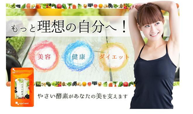 """""""酵素""""在日本的宣传还较为克制"""