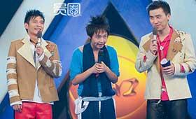 张艺兴早年参加《明星学院》就小有名气